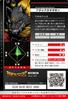 BlackGaogamon 2-008 B (DJ)