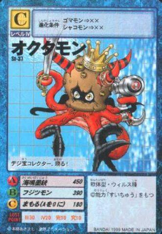 File:Octmon St-37 (DM).jpg