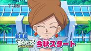 Princessararagi