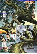 Dino Crisis Issue 3 - page 3