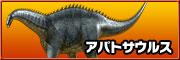 Apatosaurus on.jpg