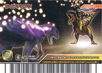 Life-Force Swap Card 1