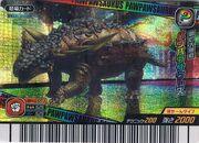 Pawpawsaurus Card