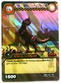 Carnotaurus - Ace Battle Mode TCG Card 4-DKBD-Collosal (German)