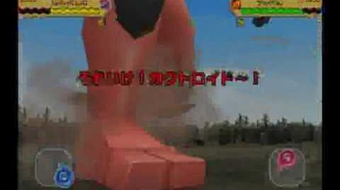 Dinosaur King Arcade Game Battle Scene Armatus Jark Armer