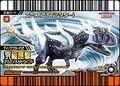 Carnotaurus armor card