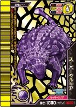 Tarchia Super Card