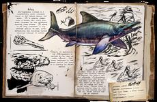 800px-Dossier Ichthy