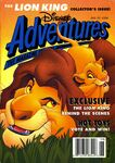 Disney adventures magazine cover july 30 1994 lion king simba mufasa