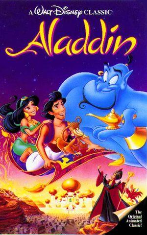 File:Aladdin1992.jpg