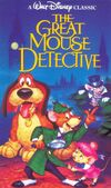 GreatMouseDetective1992VHSCover