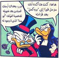 ScroogeMagica2