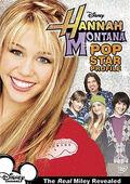 HM Pop Star Profile DVD