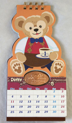 File:Duffy2010calendars.jpeg