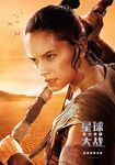 The Force Awakens Chinese Character Posters 04
