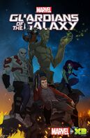 GOTG-ANIMATED