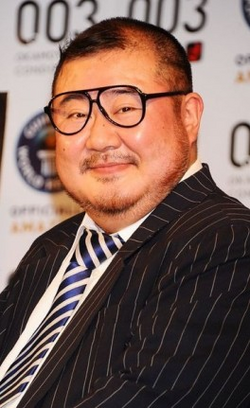 Imoaraizaka Kakaricho