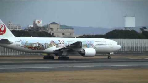 JAL Boeing 777 246 JA8985 Happiness Express Tokyo Disney Resort 30th