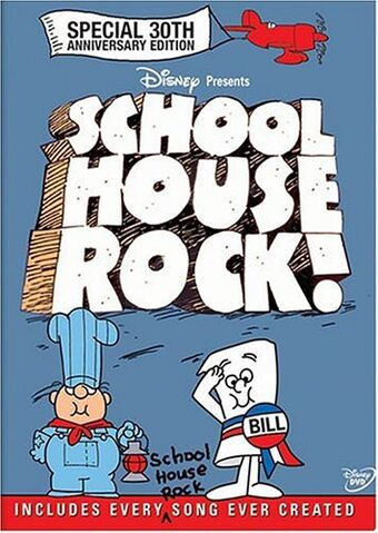 File:Schoolhouse Rock DVD.jpg