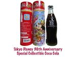 TDR30th coke bottle 001