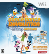 Dance Dance Revolution Disney Grooves bundle box art