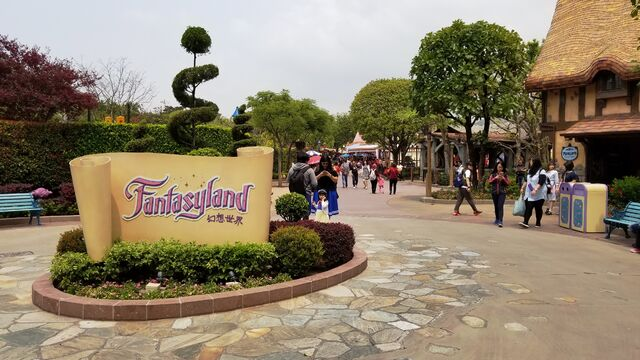 File:Fantasyland of Hong Kong Disneyland.jpg