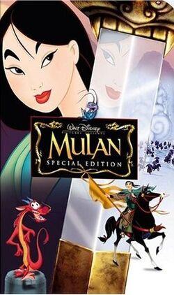 Mulan 2004 SpecialEdition VHS