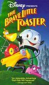 Brave-little-toaster-1994