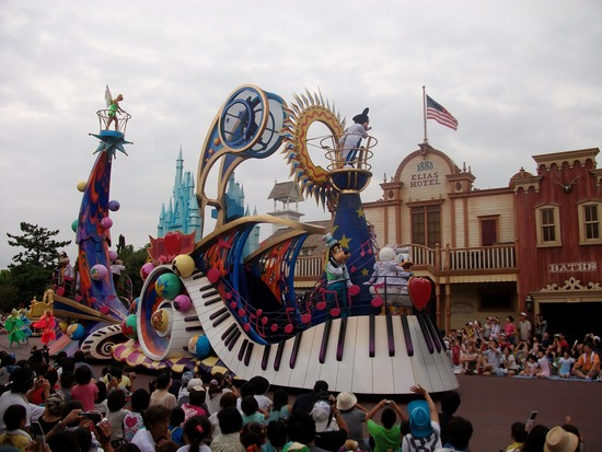 File:Jubilation parade at TDL.jpg