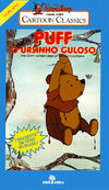 PuffUrsinhoGuloso1989VHS