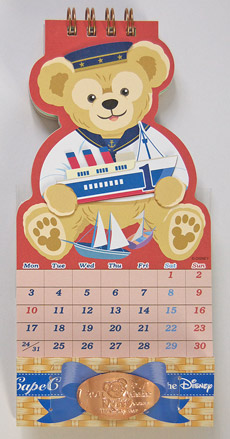 File:Duffy2011calendars.jpeg