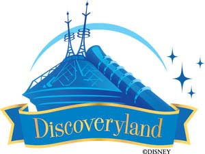 File:Disney-discoveryland.jpg