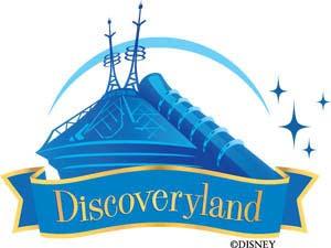 Discoveryland Disney Wiki Fandom Powered By Wikia
