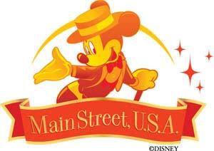 File:Disney-main-street-usa.jpg