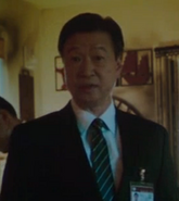 Agent Kwan