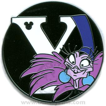 File:Y Yzma Pin.jpg