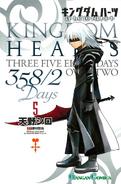 Kingdom Hearts 358-2 Days Manga 5