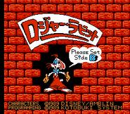 Roger Rabbit Famicom Title Screen