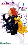 Kingdom Hearts 358-2 Days Manga 3