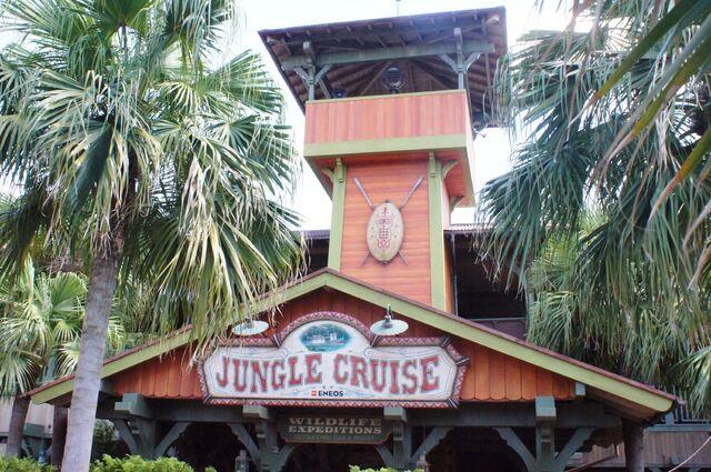 File:Jungle Cruise at Tokyo Disneyland.jpg