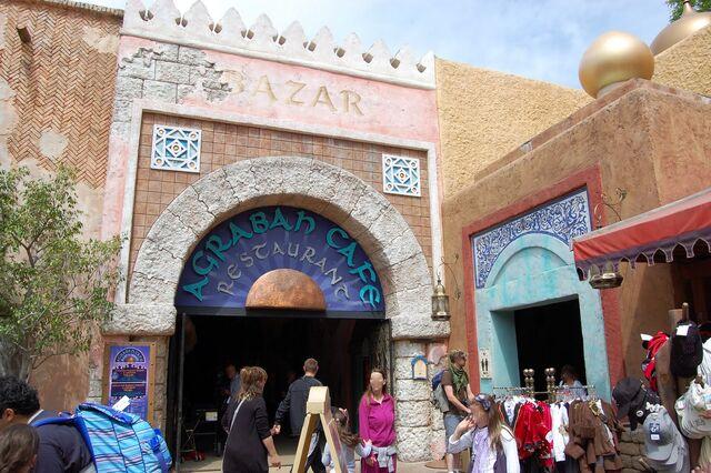 File:Adventureland Bazaar at Disneyland Paris.jpg