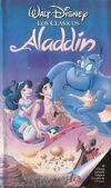 Aladdin Argentina