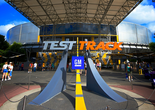 File:My Test Track.jpg