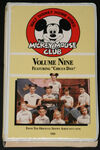 The mickey mouse club volume 9