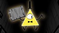 Bill-stan-memory