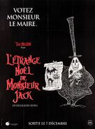 The Nightmare Before Christmas French Poster 03