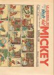Le journal de mickey 351-1