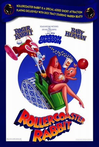 File:Roller-coaster-rabbit-poster.jpg