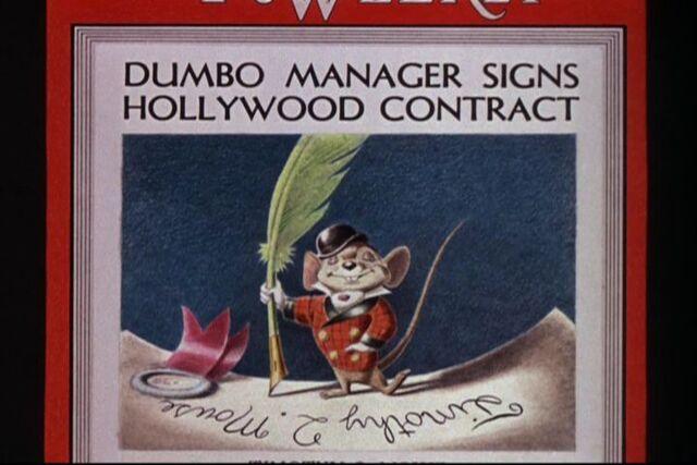 File:Dumbo 548.jpg