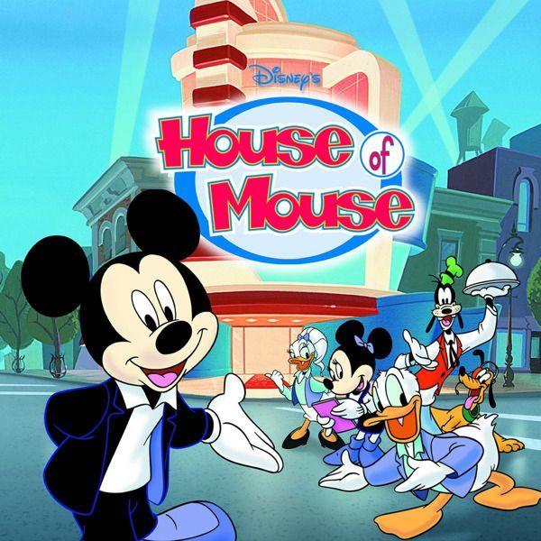 House of mouse disney wiki fandom powered by wikia - Casa blancanieves simba ...